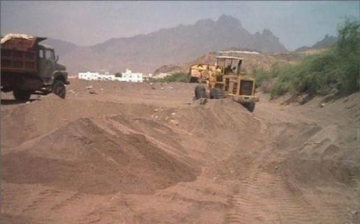 """كنز """"الرمال السوداء""""شركة رأسمالها 2 مليار جنيه في كفر الشيخ"""