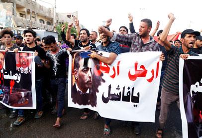 رئاسات العراق الثلاث تشغّل أكثر من مئتي موظف 'وهمي'