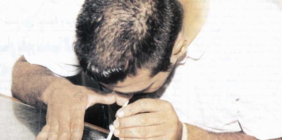 كويتي يدير تجارة ضخمة للمخدرات من داخل السجن